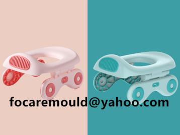 bi material baby potty seat