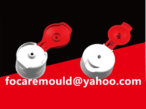 multi shot screw flip top mold
