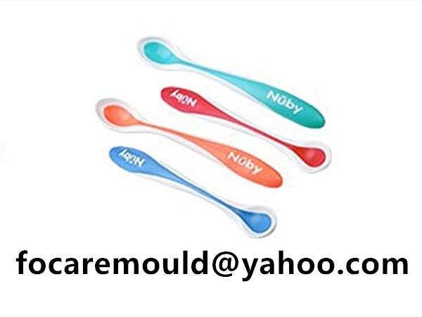 multi shot pre-spoon dipper mold