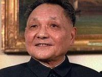 Deng Xiaoping y La Sociedad Experimental