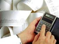 Midiendo la efectividad del gasto gubernamental