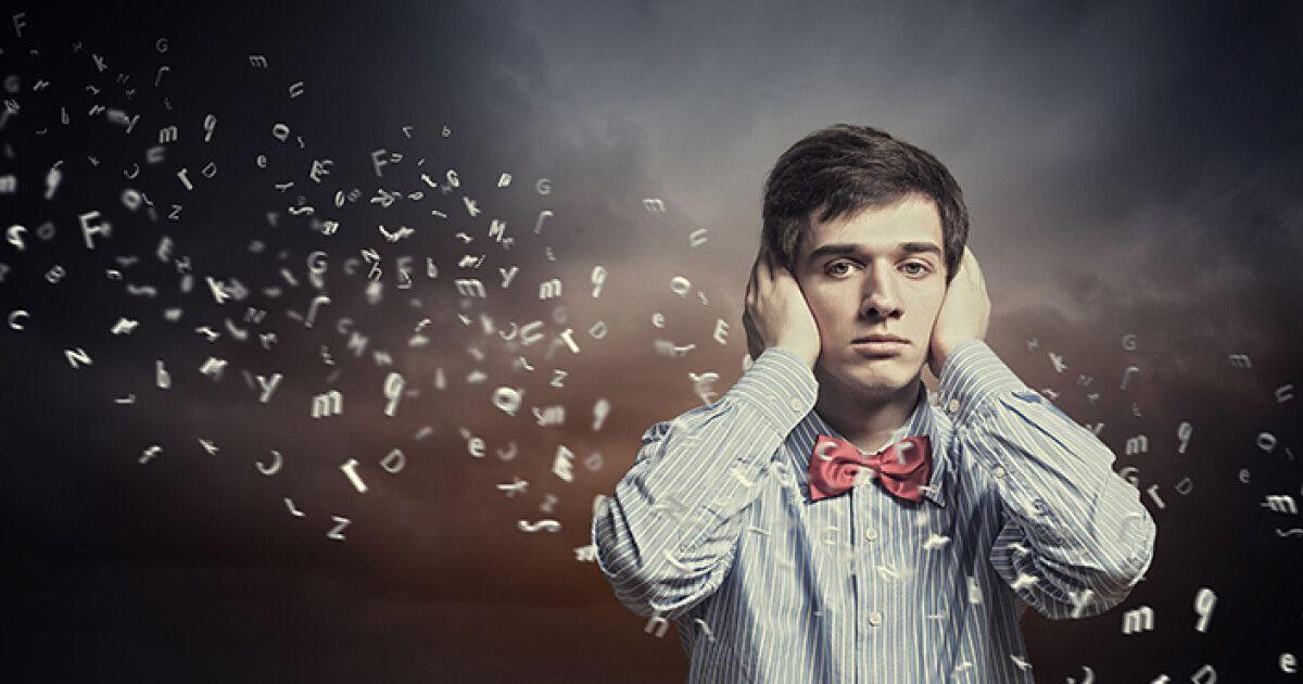 Звон в ушах - симптом потери слуха, - Супрун - ФОКУС
