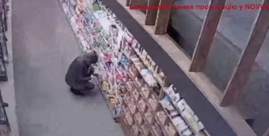 Провокатор подложил скандальные игрушки для армии РФ в ...