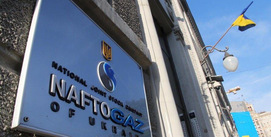 Спор Нафтогаза и Газпрома на 11,58 млрд долларов ...