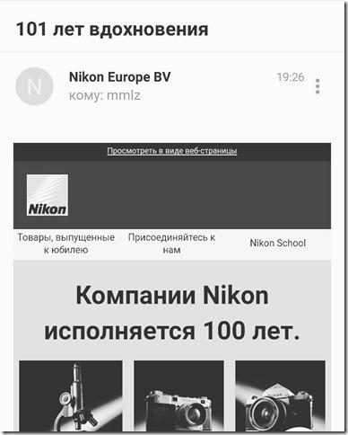nikon-101-years