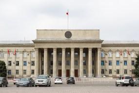 Bishkek Kyrgyzstan Soviet Architecture