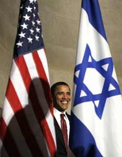 obama-israeli-flag