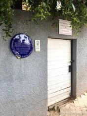 Desmond Tutu's house