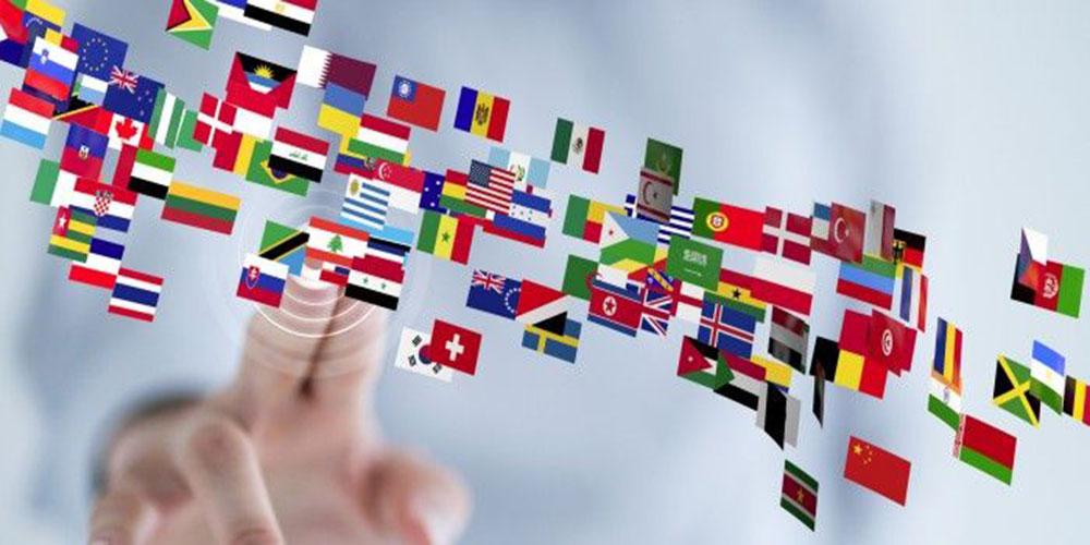 Veštački jezici