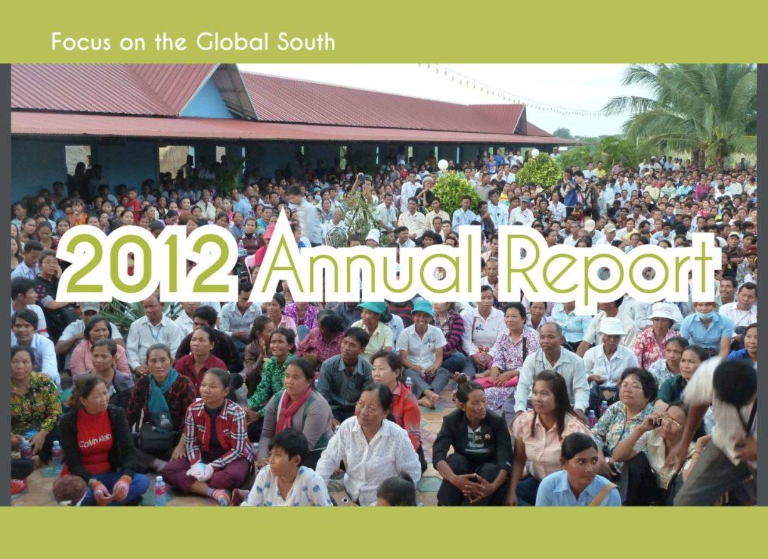 Annual Report Cover 2012