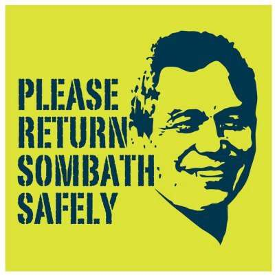 EVENT: Preliminary findings of ASEAN Parliamentary Delegation to the Lao PDR on the disappearance of Sombath Somphone