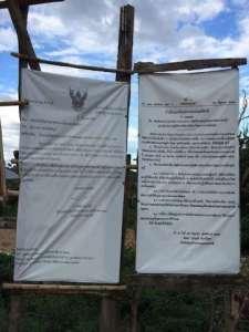 State land order in Chaiyaphum_1.JPG