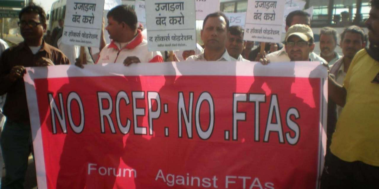Call for Solidarity and Participation! People's Summit against FTAs and RCEP