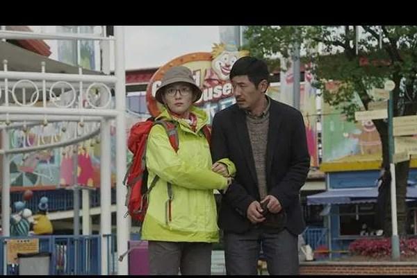 中国版「デート~恋とはどんなものかしら~」日本語…、3話