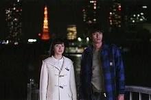 東京タワー オカンとボクと、時々、オトン、5話