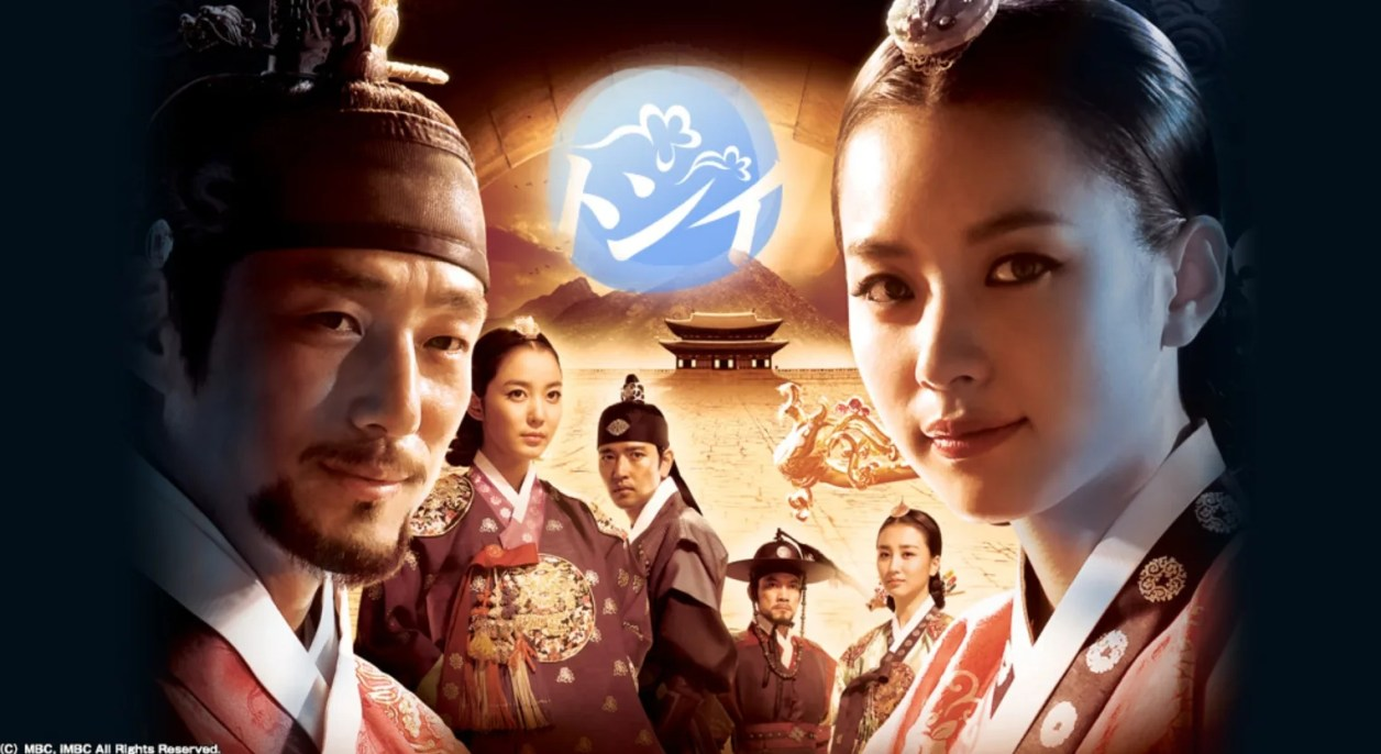 韓流ドラマ、トンイの動画