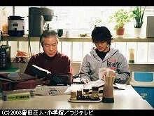 ファイアーボーイズ~め組の大吾~、9話