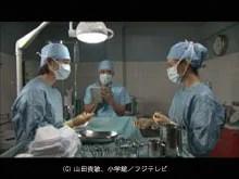Dr.コトー診療所 2006、3話