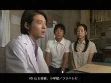 Dr.コトー診療所 2006、7話