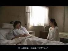 Dr.コトー診療所 2006、9話