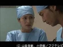 Dr.コトー診療所 2004、1話