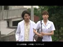 Dr.コトー診療所、2話