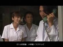 Dr.コトー診療所、3話