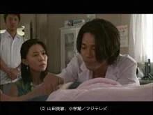 Dr.コトー診療所、4話