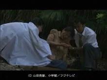 Dr.コトー診療所、5話