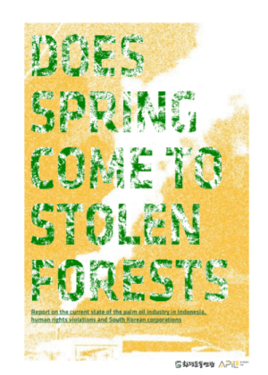 Does Spring Come To Stolen Forests?
