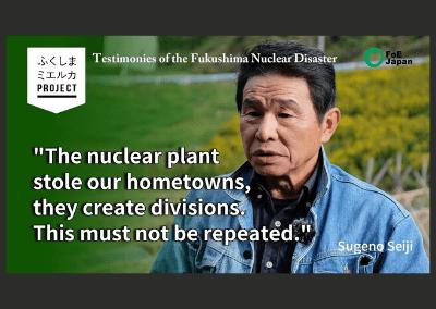 VIDEO Testimony: Farming Organically In Nihonmatsu City, Fukushima Prefecture
