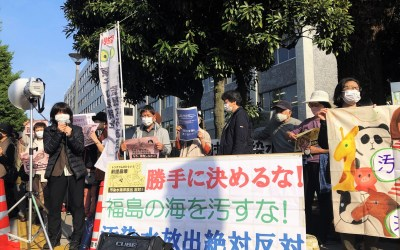 FoE Japan strongly condemns the decision by the Japanese government to release contaminated water into the ocean
