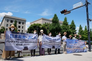 Japan must not be allowed to violate the G7 Leaders' Statement