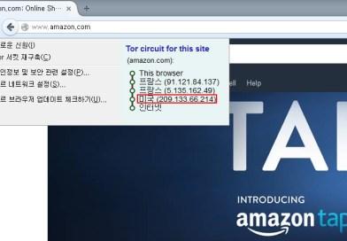 토르 브라우저(Tor Browser)에서 최종 접속 국가 지정하기(바꾸기)