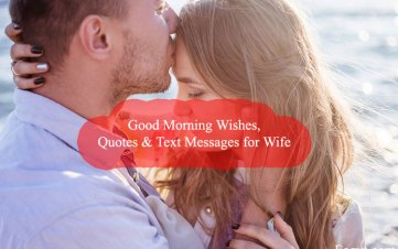 Good Morning Wishes, Quotes & Text Messages for Wife