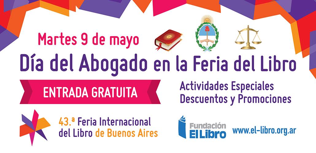 Feria43-AvisoAbogado_1030x500