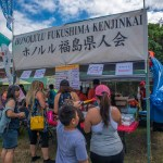 fokopoint-8745 New Years Ohana Festival at Moiliili Field