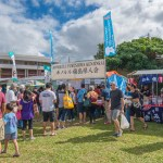 fokopoint-8754 New Years Ohana Festival at Moiliili Field