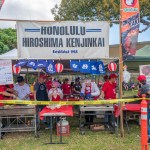 fokopoint-8778 New Years Ohana Festival at Moiliili Field