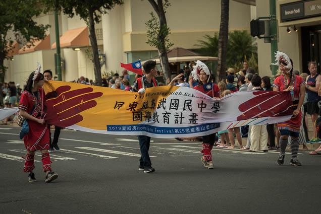 Honolulu-Festival-Parade-fokopoint-1468 Honolulu Festival Grand Parade 2019
