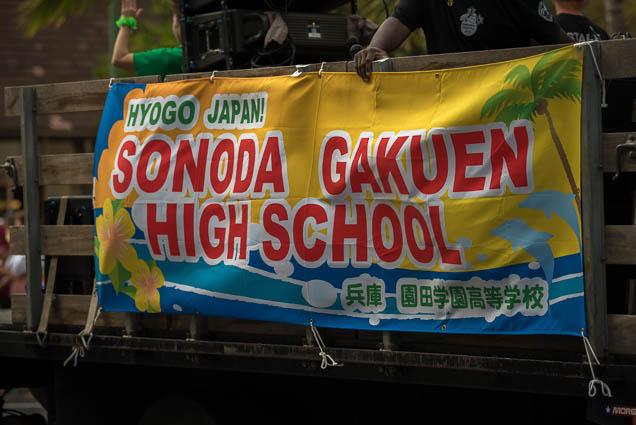 Honolulu-Festival-Parade-fokopoint-1616 Honolulu Festival Grand Parade 2019