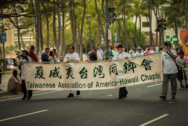 Honolulu-Festival-Parade-fokopoint-1780 Honolulu Festival Grand Parade 2019