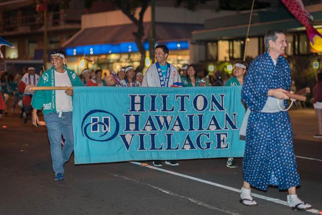 Honolulu-Festival-Parade-fokopoint-1962 Honolulu Festival Grand Parade 2019