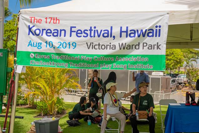 Korean-Festival-Hawaii-2019-Victoria-Ward-Park-Honolulu-6440 Korean Festival 2019