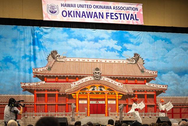 okinawan-festival-2019-hawaii-fokopoint-7684 Okinawan Festival 2019