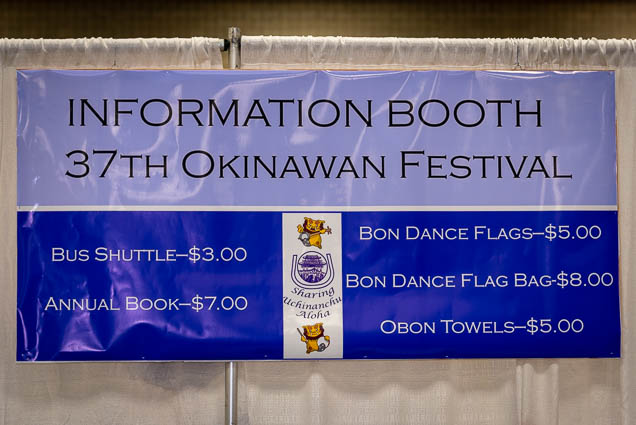okinawan-festival-2019-hawaii-fokopoint-7686 Okinawan Festival 2019