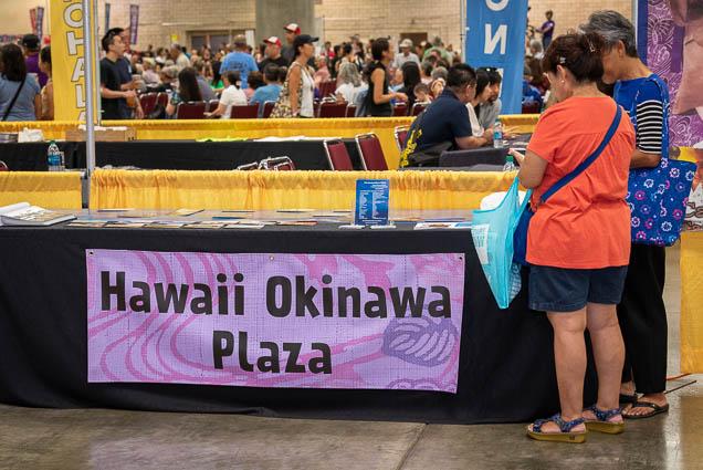 okinawan-festival-2019-hawaii-fokopoint-7687 Okinawan Festival 2019