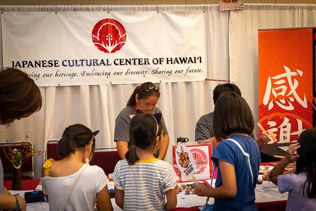 okinawan-festival-2019-hawaii-fokopoint-7706 Okinawan Festival 2019