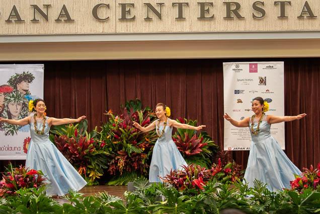 hula-holauna-aloha-festival-2019-ala-moana-fokopoint-0689 Hula Ho'olauna Aloha at Ala Moana