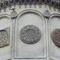 Floarea Vietii - Manastirea Curtea de Arges